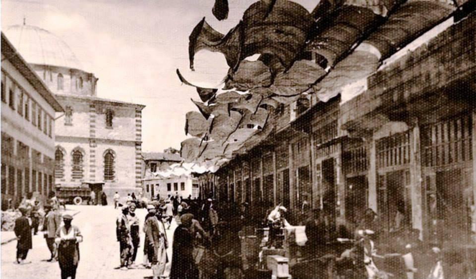 Gaziantep, 1919