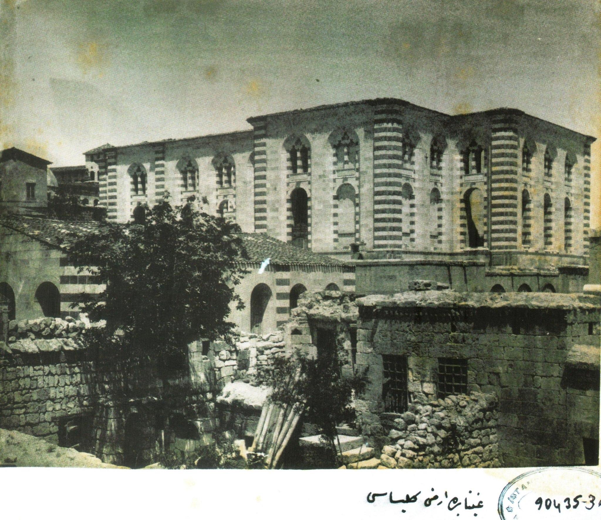 Sultan II.Abdulhamid Han Albümünden Kilisenin inşaat halindeki resmi.