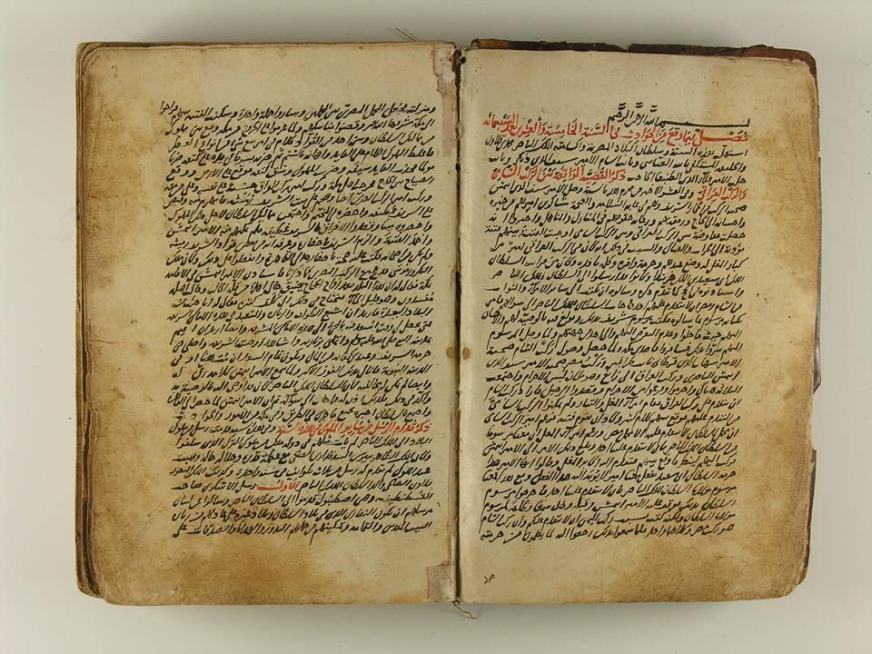 """Bedreddin Mahmud El-Ayn�'nin (Vefat?:855/1451) """"?kdu'l-Cum�n Fi T�rihi Ehli'z-Zam�n"""" adl? dev eserinin Yazma ve Matbu n�shalar?."""