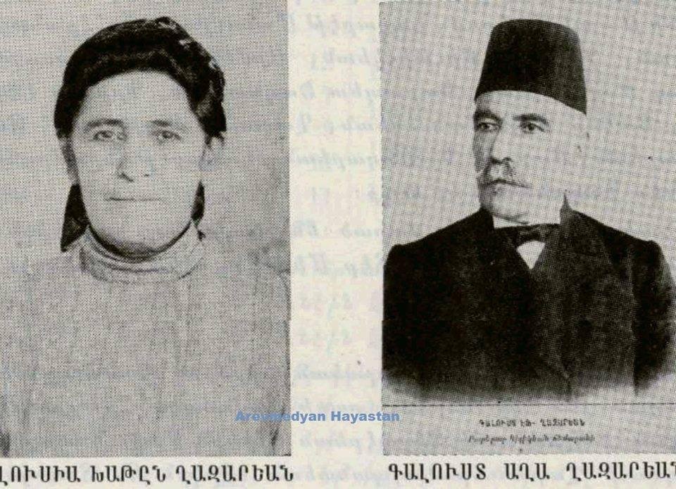 Lusia Khatın Ğazaryan ve Kalust Ağa Ğazaryan , Antep Sahakyan-Ğazaryan(Nazar) Han'ın sahipleri