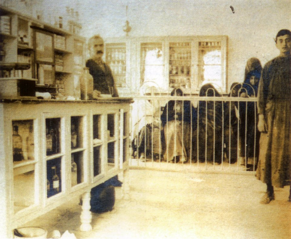 Amerikan Hastanesi Eczanesi 1914