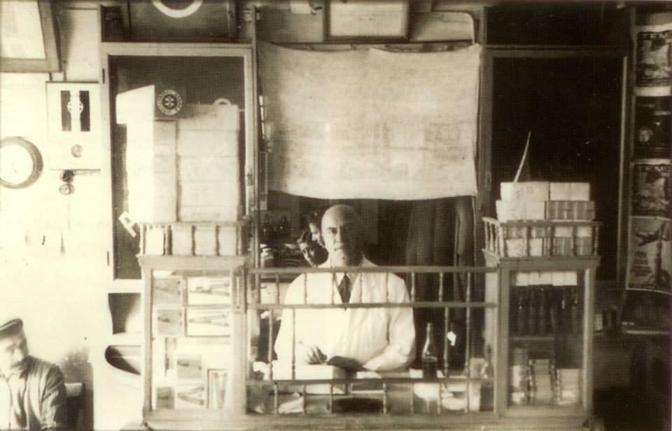 Açılış 1933. Serbest Eczacı Bekir Aksoy. Alaybey Camii Yanı